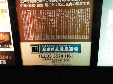 20110429_7.JPG