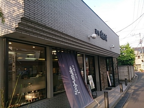 20140503_1.jpg