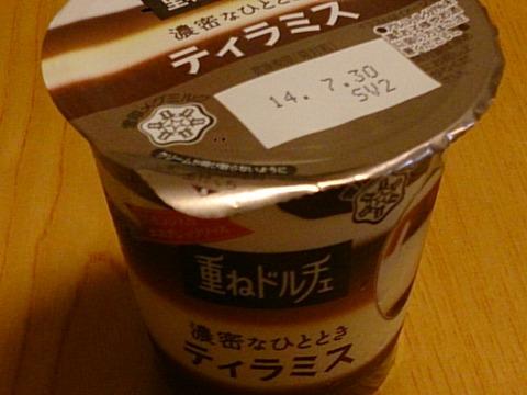 20140719_1.jpg