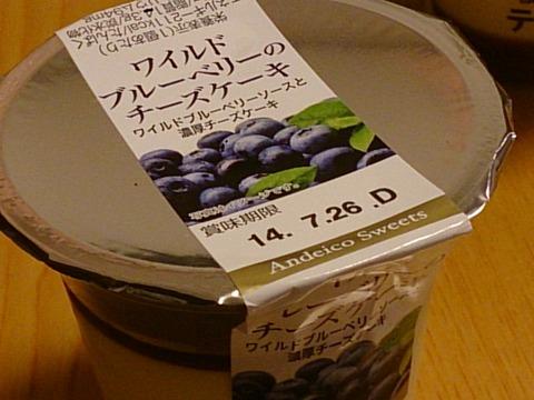 20140719_2.jpg